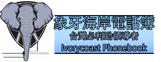 必利勁官方網站